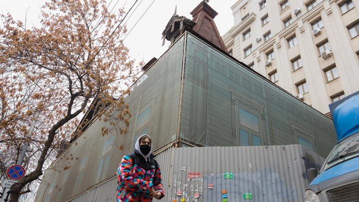 Дому Маштакова ищут нового арендатора или покупателя