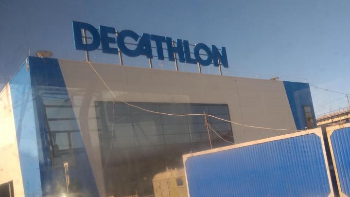В Новосибирске достроили здание «Декатлона» на Фабричной