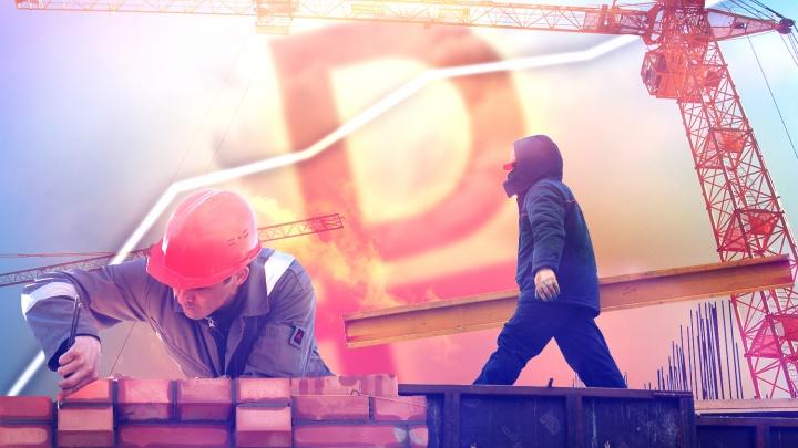 «В Европу продали, а себе не оставили»: в Волгограде стремительно взлетели цены на стройматериалы