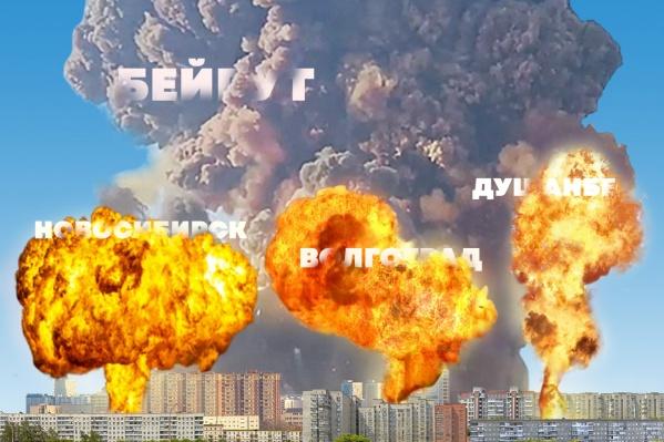 Мы посчитали примерную высоту огненного столба на ГБШ и сравнили с другими известными мировыми происшествиями — оцените масштаб трагедии и возможных последствий