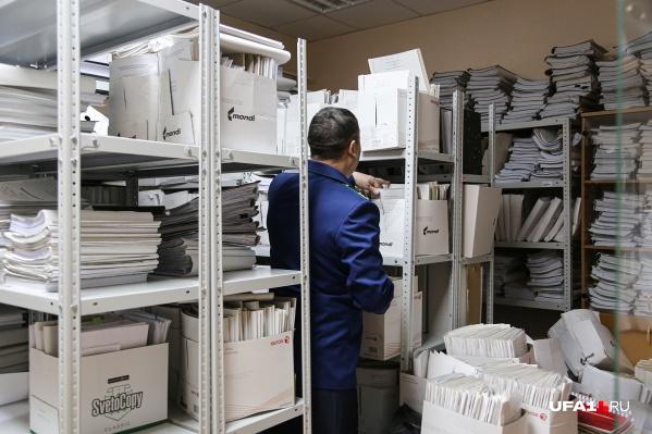 Прокуратура передала материалы проверки в следственные органы