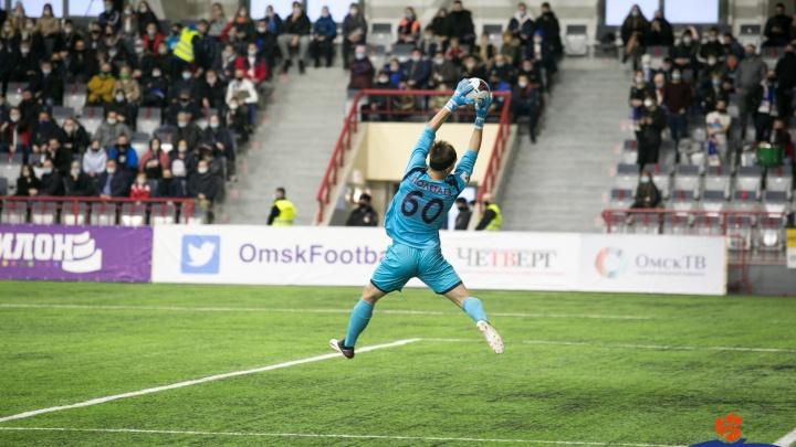 Вратарь «Иртыша» отразил два пенальти, но омичи всё равно проиграли «Торпедо»