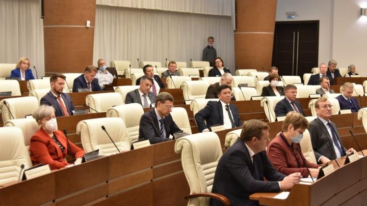 Сформированы первые рабочие органы краевого парламента нового созыва