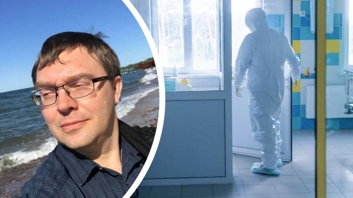 «Будет шестикратный рост»: Александр Соловьев — о том, чего ждать от новой волны COVID-19 в Екатеринбурге