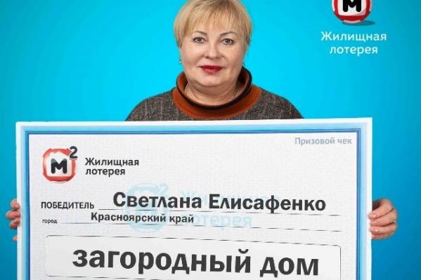 Свой выигрыш женщина забрала деньгами