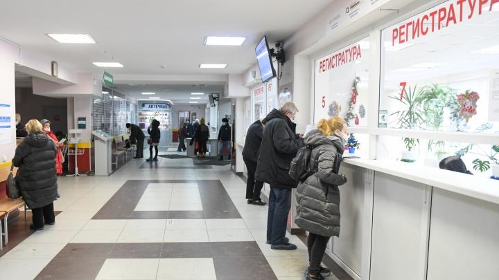 За неделю — более 29 тысяч случаев: в Свердловской области растет заболеваемость ОРВИ