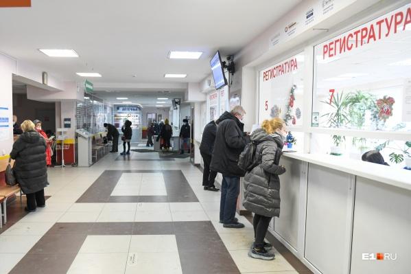 """В Екатеринбурге за минувшую неделюзарегистрировали <nobr class=""""_"""">14 017</nobr> случаев ОРВИ"""