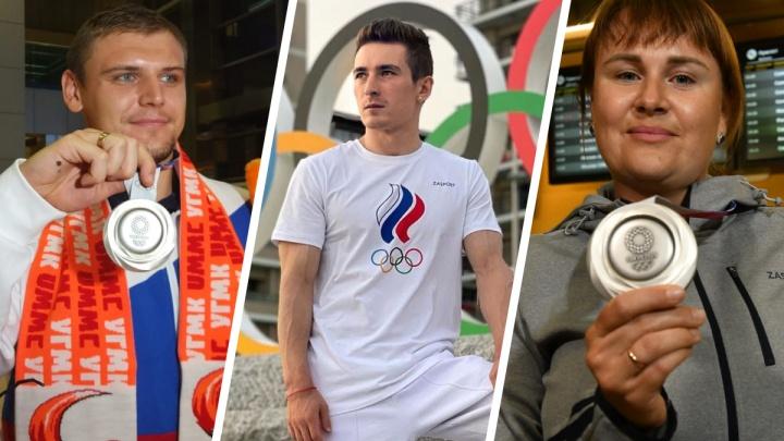 Путин наградил шестерых уральских спортсменов за победы на Олимпиаде