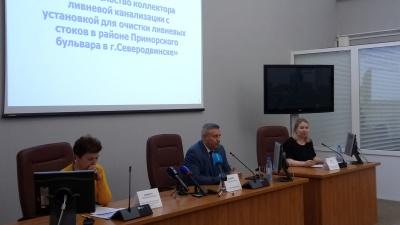 Прямой эфир 29.RU: пресс-конференция о коллекторе, ради которого хотят вырубить сосны на Яграх
