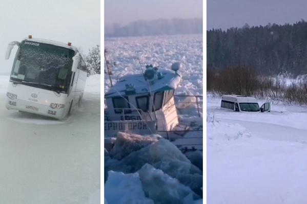 В прошлые годы в этих местах была зимняя дорога