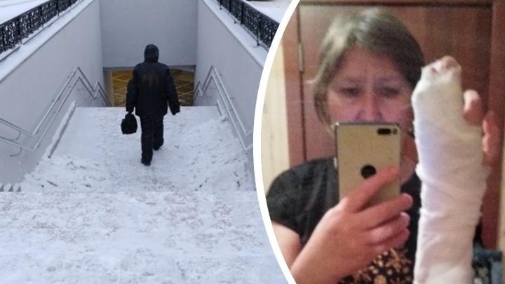 «Как я тетради буду проверять?»: учительница упала в переходе в центре Челябинска и получила перелом