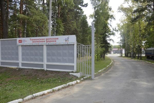 Детская железная дорога находится в Боровском