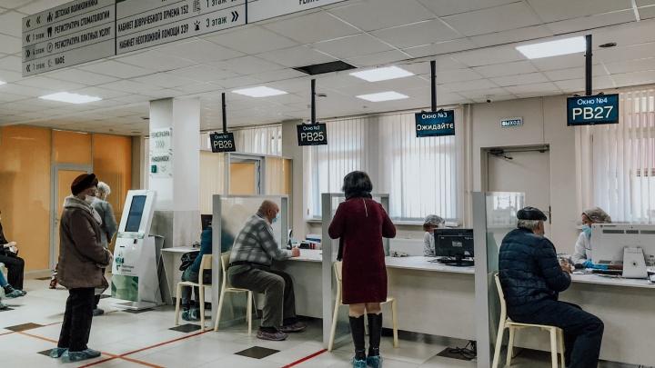 В Тюменскую область поступила вакцина отCOVID-19, вэффективности которой сомневаются добровольцы