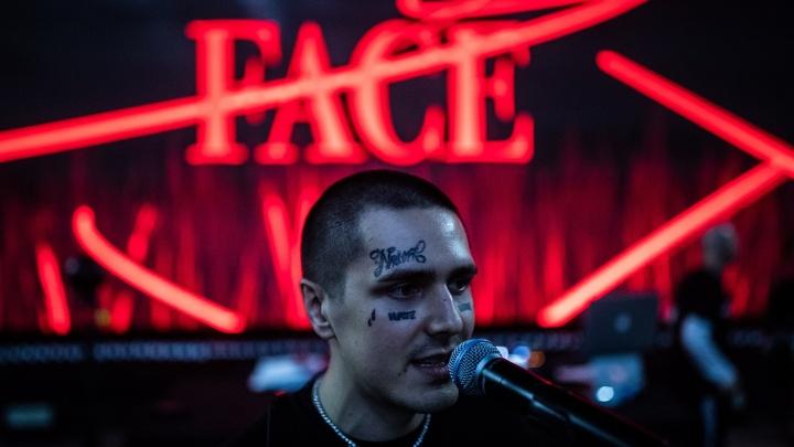 Рэпер Face, чей концерт отменили в Новосибирске, обвинил министра культуры НСО во лжи