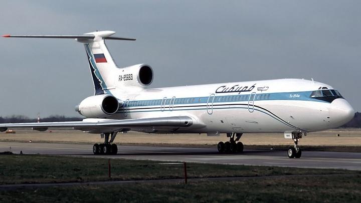 Как над Черным морем сбили российский самолет Ту-154, летевший из Израиля. 78 человек погибли, виновные так и не наказаны