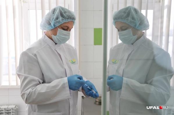 Антиковидные ограничения подтолкнули часть населения Башкирии к вакцинации