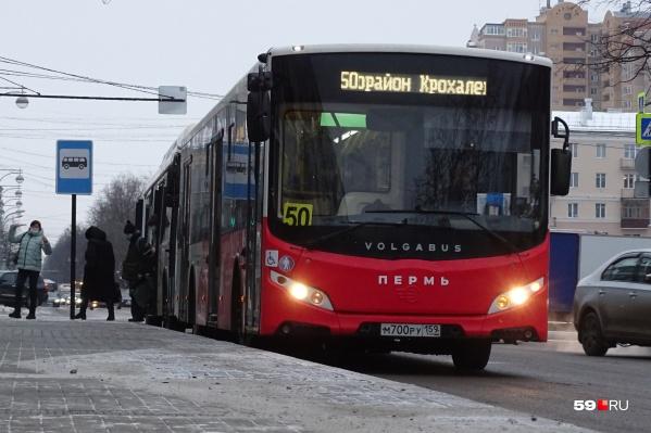 Новая остановка «Улица Екатерининская» расположилась в центре Перми