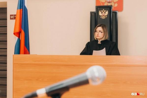 Областной суд изменил приговор