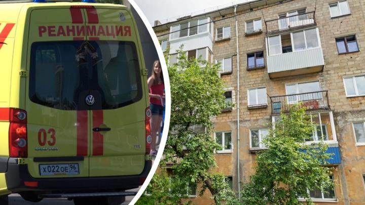 В Нижнем Тагиле шестилетний мальчик выпал с 5-го этажа. Его в тяжелом состоянии перевезли в Екатеринбург