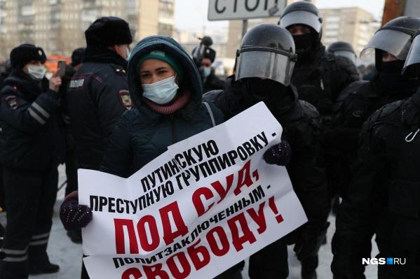 Протестные акции прошли во всех крупных городах России