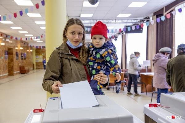 Ярославцев в Госдуме будут представлять пять депутатов