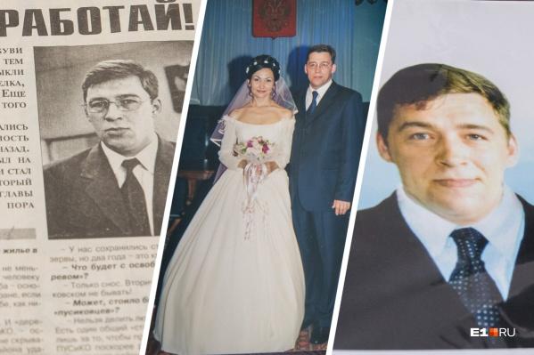 Евгений Куйвашев отработал в администрации Пойковского семь лет