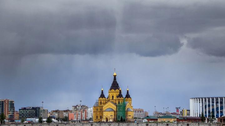 Не выше +15 градусов и дожди. Синоптик рассказал, какой будет первая неделя сентября в Нижегородской области