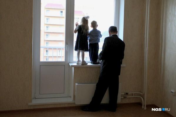К типу жилья, ипотеку за которое погашают из этой выплаты, тоже есть требования