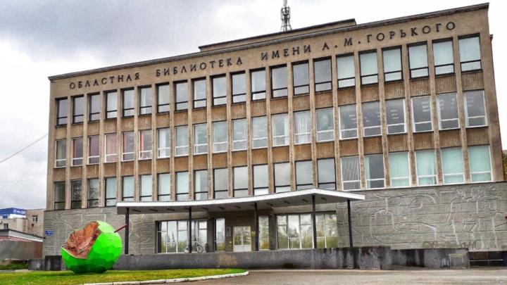 В Перми за 215 миллионов отремонтируют фасады библиотеки Горького и Театра-Театра