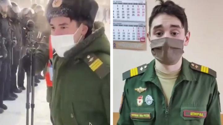 «Вы давали клятву!»: в Красноярске митингующий в военной форме извинился за свое поведение