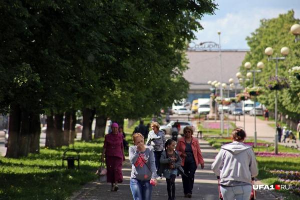 Горожанам предстоит решить, как преобразится столица Башкирии