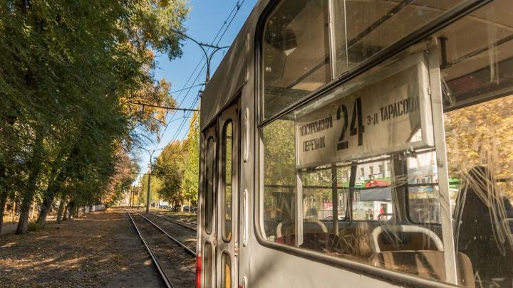 В Самаре изменят 5 трамвайных маршрутов