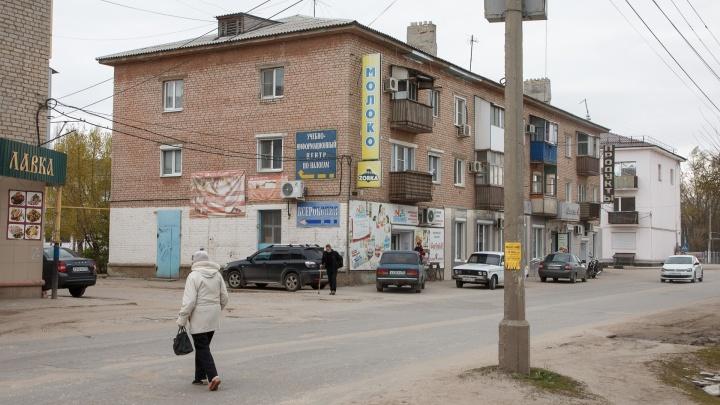 Под Волгоградом две школы закрыли на карантин по ОРВИ