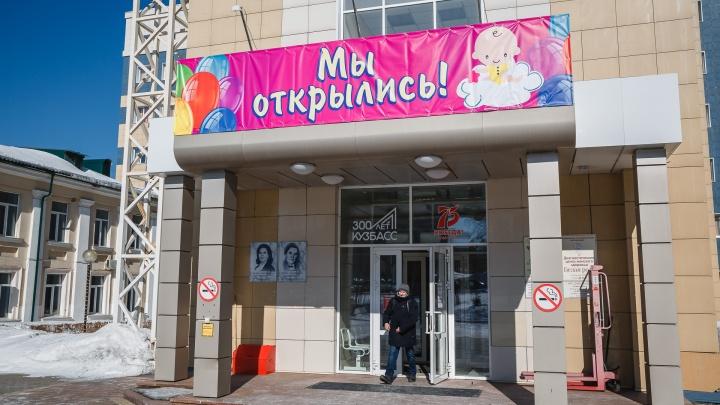 Как сейчас выглядит перинатальный центр в Кемерово, где почти год лечили пациентов с COVID