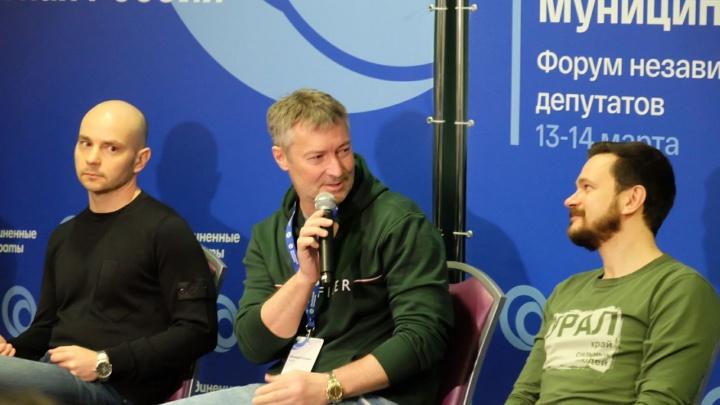 На московском форуме независимых депутатов задержали Евгения Ройзмана