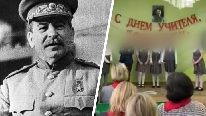Красноярцы не нашли ничего критичного в использовании портрета Сталина на школьном празднике