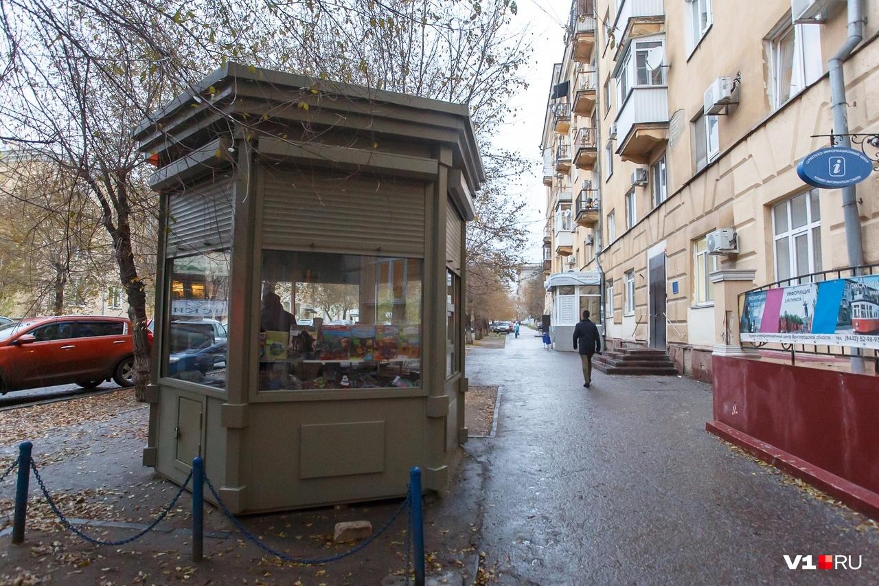 Киоск на улице Гагарина выжить не смог