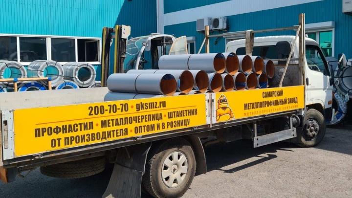 От Шенталы до Большой Черниговки: СМЗ запустил доставку стройматериалов по области