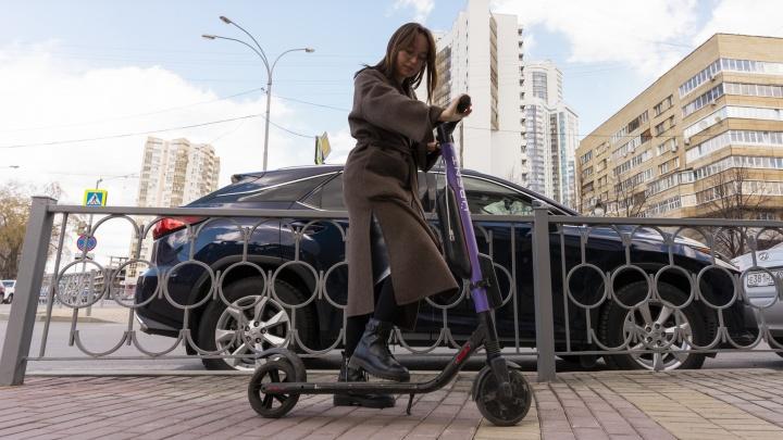 Еще больше электросамокатов: в Екатеринбурге запустился новый кикшеринг, популярный в Сочи