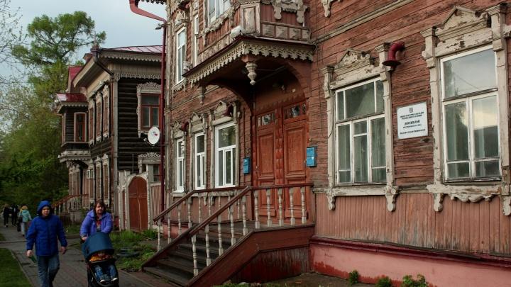 Резные домики, красивые особняки и парки: чем заняться в Томске на выходных