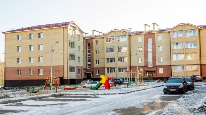 В Ярославской области раздают дешевую ипотеку: кто может взять кредит под низкий процент