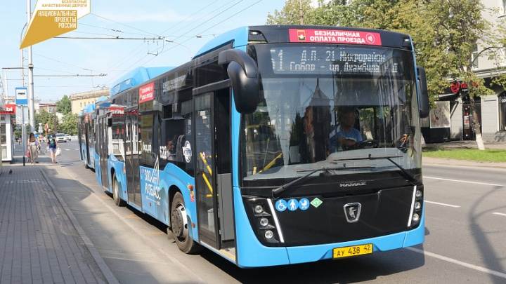 Власти Кемерово рассказали, когда в автобусах заработают валидаторы