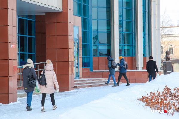 Рабочее название нового объединенного вуза будет звучать как Башкирский университет науки и технологий