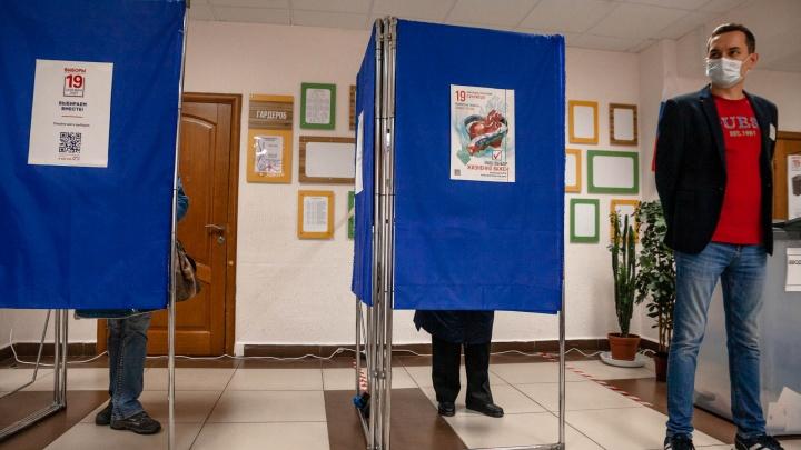 На выборы в Тюмени пришло чуть больше 30% населения