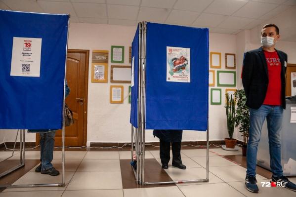 В Тюменской области открыто больше 1000 избирательных участков
