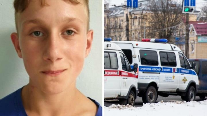 В Ярославле ищут пропавшего из больницы подростка