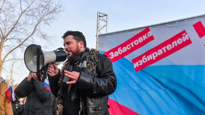 Литва отказалась задерживать главу штабов Навального Леонида Волкова по запросу России