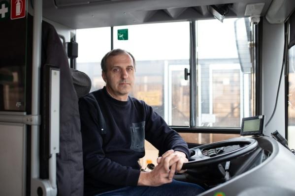 Организация ищет претендентов на место водителя, кондуктора, медработника и на руководящую должность