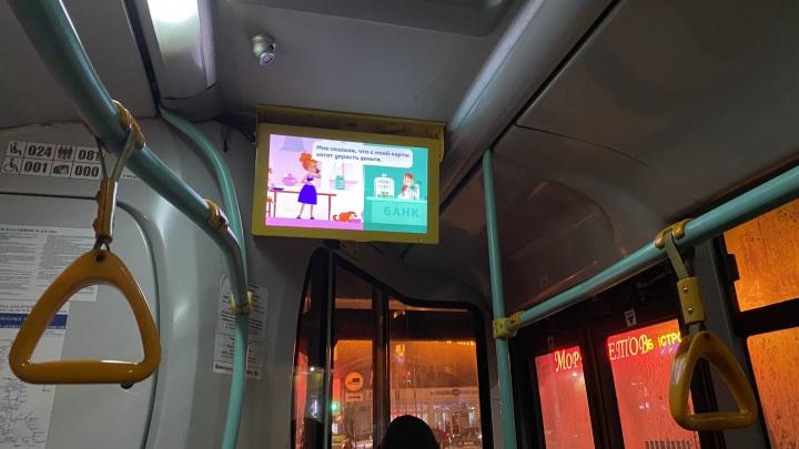 «Охват — 777 600 человек в месяц? Да!»: в Екатеринбурге появился новый эффективный канал рекламы