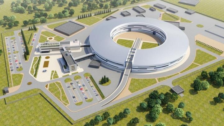 Станции «Вектора» предложили внести в первую очередь многомиллиардного центра «СКИФ»